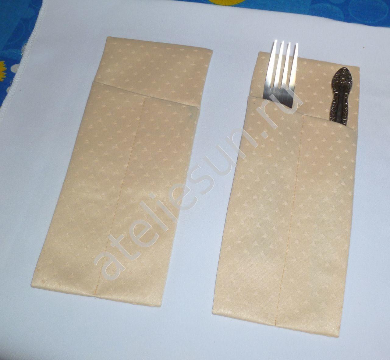 Своими руками конверты для столовых приборов 108